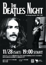 11/28(土)はBEATLES NIGHT!