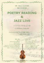 POETRY READING & JAZZ LIVE