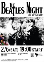 2/6(土) BEATLES NIGHT!