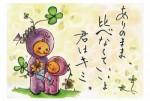 3/14(日)ホワイトデーは fucchiE LIVE