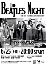 6/25(金) BEATLES NIGHT !!