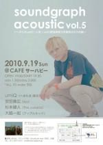 9/19(日) 「soundgraph acoustic vol.5」