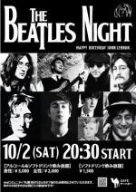 10/2(土) 第8回 「BEATLES NIGHT」開催!!