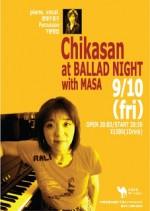 明日の夜はいよいよChikasanのライブです!!!