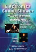 9/27(月) 「Electronica Sound Shower」