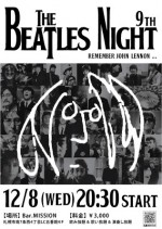 「第9回 BEATLES NIGHT」開催!!