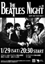 1/29(土) 「第10回 BEATLES NIGHT」!!