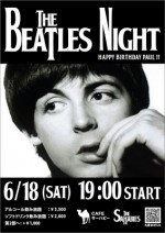 6/18(土) 「BEATLES NIGHT」開催!!