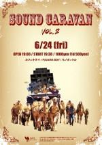6/24(金) 「Sound Caravan Vol.2」