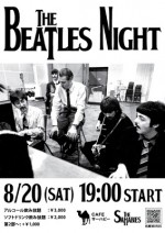 8/20(土) BEATLES NIGHT 開催!!