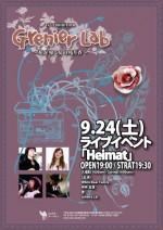 9/24(土) ライブイベント 「Heimat」