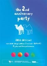10/1(土) CAFE サーハビー 2周年パーティー