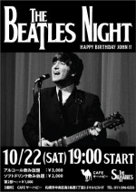 10/22(土) 「BEATLES NIGHT」開催!