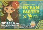 いよいよ10/8(土)「OCEAN PARTY!!×CAFEサーハビー」