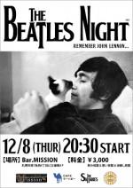 12/8(木) ジョン・レノン追悼「BEATLES NIGHT」開催!