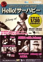 1/30(月) ライブイベント 「HELLO ! サーハビー」