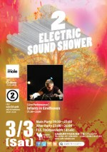 3/3(土) 「ELECTRIC SOUND SHOWER 2」開催!