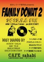 4/6(金) 「FAMILY DONUT 2」開催!