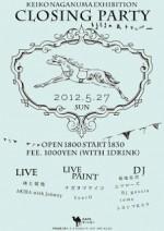 5/27(日) 「しましまの風トリッパー」CLOSING PARTY