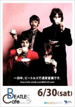 6/30(土) 「BEATLES Cafe」開催!