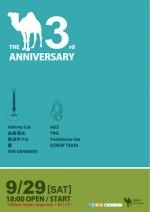9/29(土) サーハビー3周年パーティー