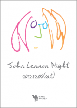 12/8(土)John Lennon Night