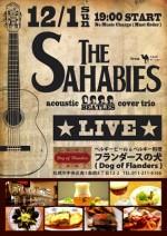 12/1(日) サーハビーズ ライブ @ フランダースの犬