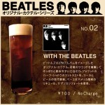 BEATLES オリジナル・カクテル・シリーズ No.02 WITH THE BEATLES