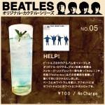 BEATLES オリジナル・カクテル・シリーズ No.05 HELP!