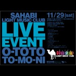 11/29(土) SAHABI LIGHT MUSIC CLUB LIVE EVENT O-TO TO TO-MO-NI