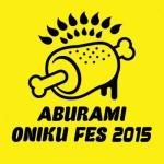 5/29(金) ABURAMI ONIKU FES 2015
