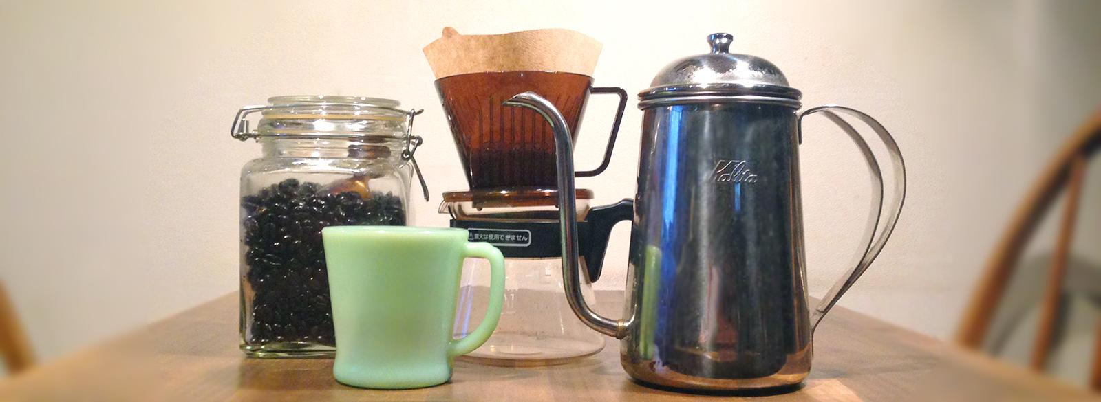 コーヒー_メイン