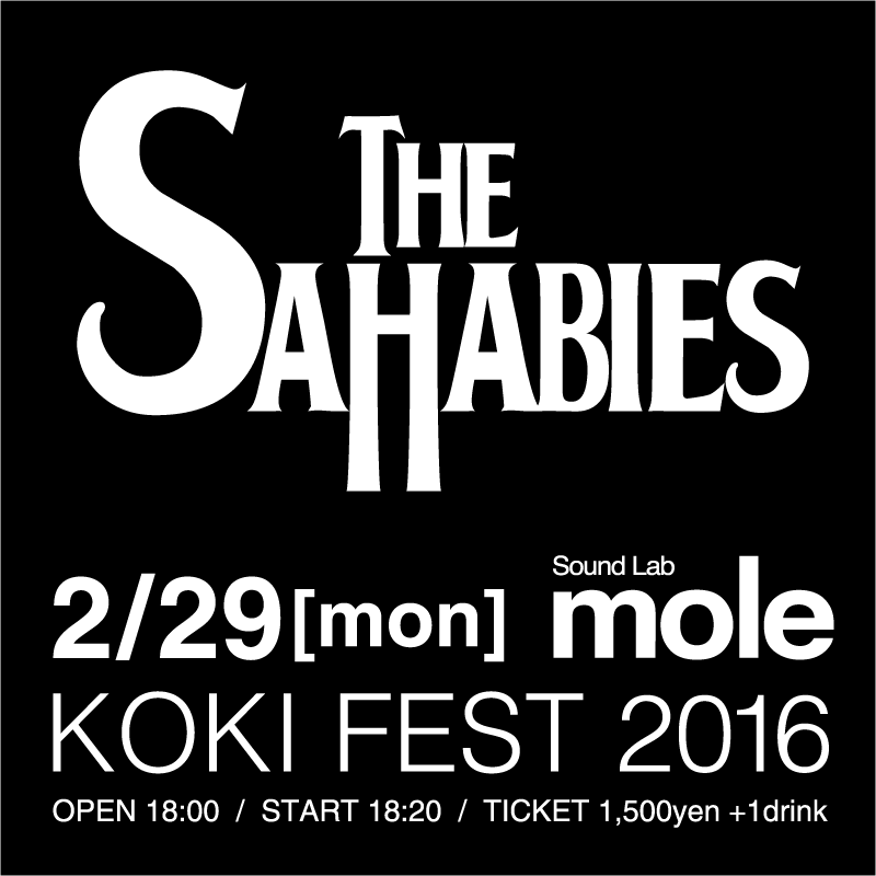 2/29(月) THE SAHABIES Live @ Sound Lab mole