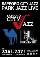 PARK JAZZ LIVE 2016.7.16(土)、7.17(日)