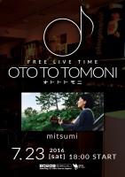 2016.7.23(土) FREE LIVE 「mitsumi」