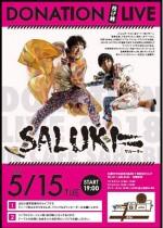 5/15(火) サルーキ= DINATION(投げ銭)LIVE